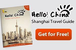 Shanghai Travel Guide Book
