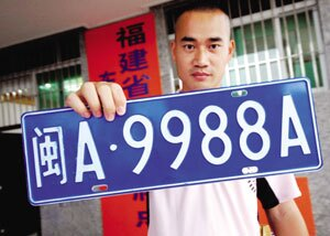 A man with his lucky car number