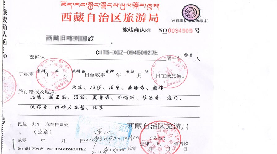 China Visa Guide Do I Need A Visa And Or How To Apply
