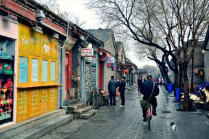 5-Day Essence of Beijing Private Tour