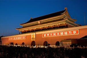 1-Day Beijing Highlights Seat-in-coach Tour