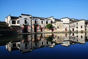 3-Day Yellow Mountain and Hongcun Village Tour