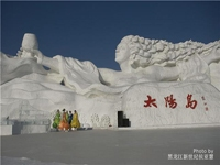 11 Winter Days in China
