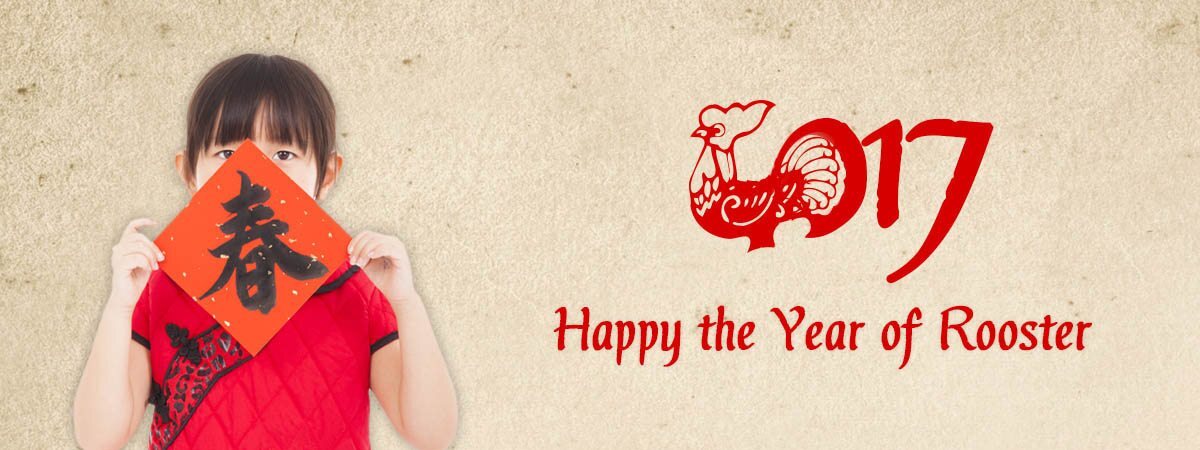 Chinese New Year 2017 - The Year of Rooster