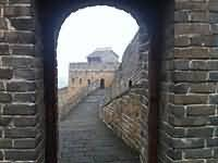 Oldest Great Wall