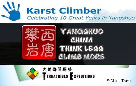 Excellent Professional Climbing Companies
