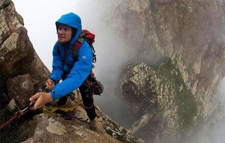 Beijing Sidu Crag