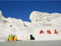 11-Day Winter Days in China Tour