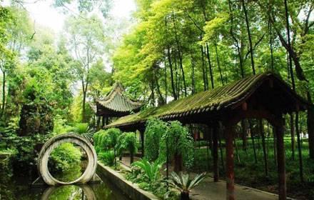 Wenshu Yuan Monaster