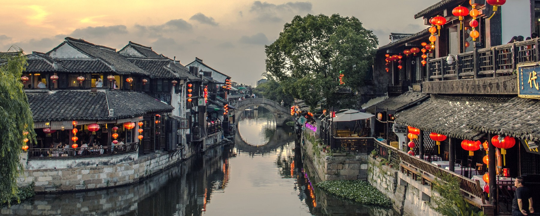 Zhouzhuang - China's No.1 Water Town