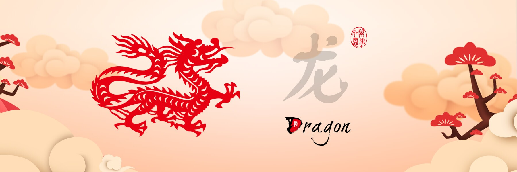 The Dragon Year - Chinese Zodiac: Forecasts for the Year of