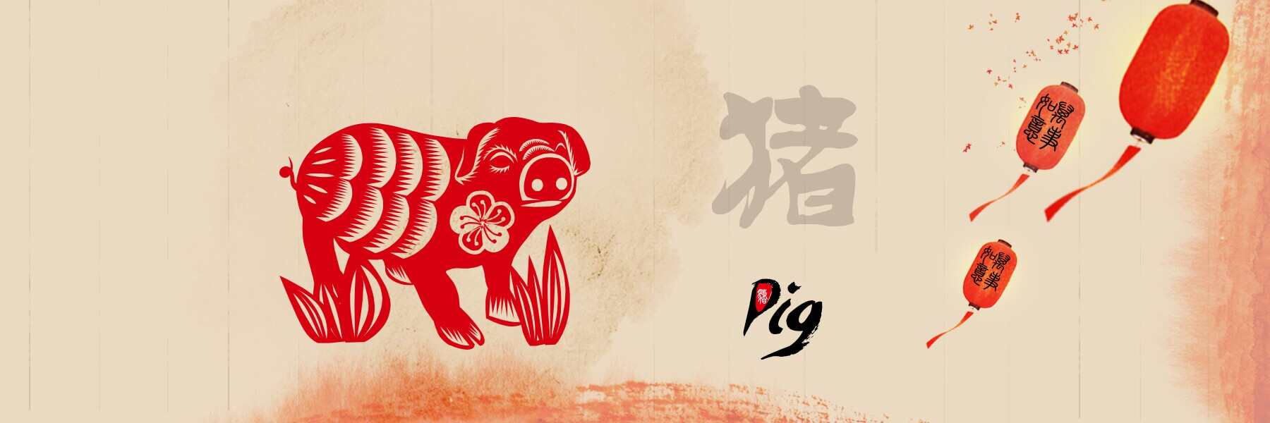 2019 the Pig Year - Fortune for People Whose Zodiac Animal is Pig