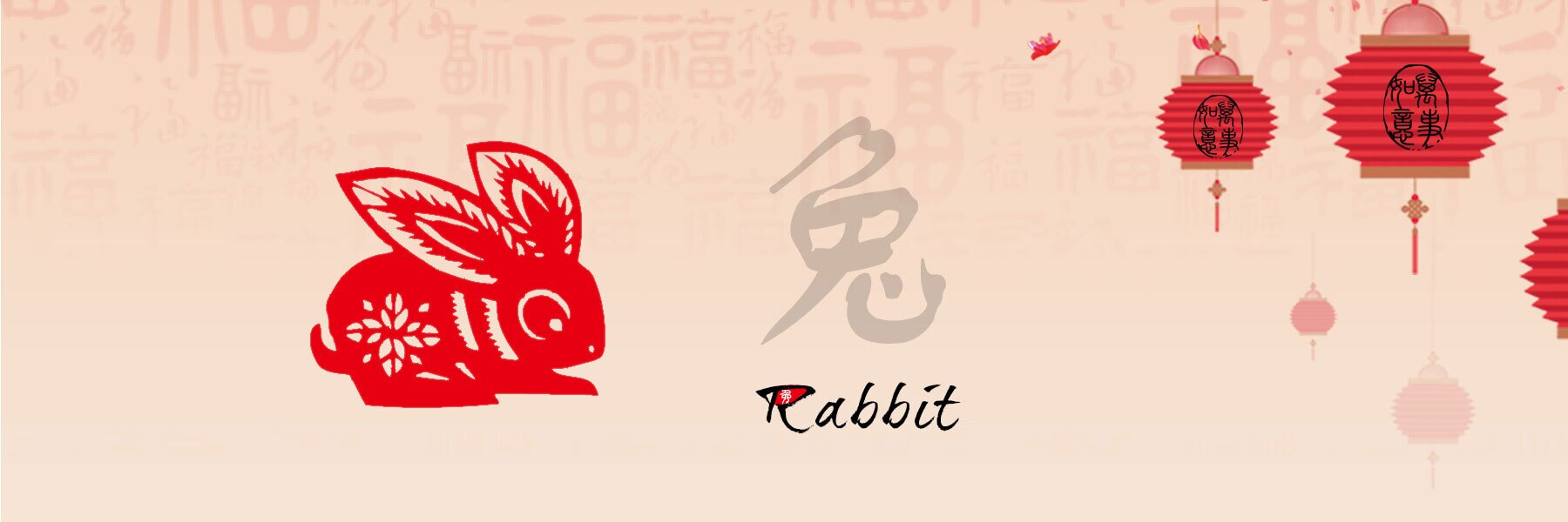 The Rabbit Year - Chinese Zodiac: Forecasts for the Year of the