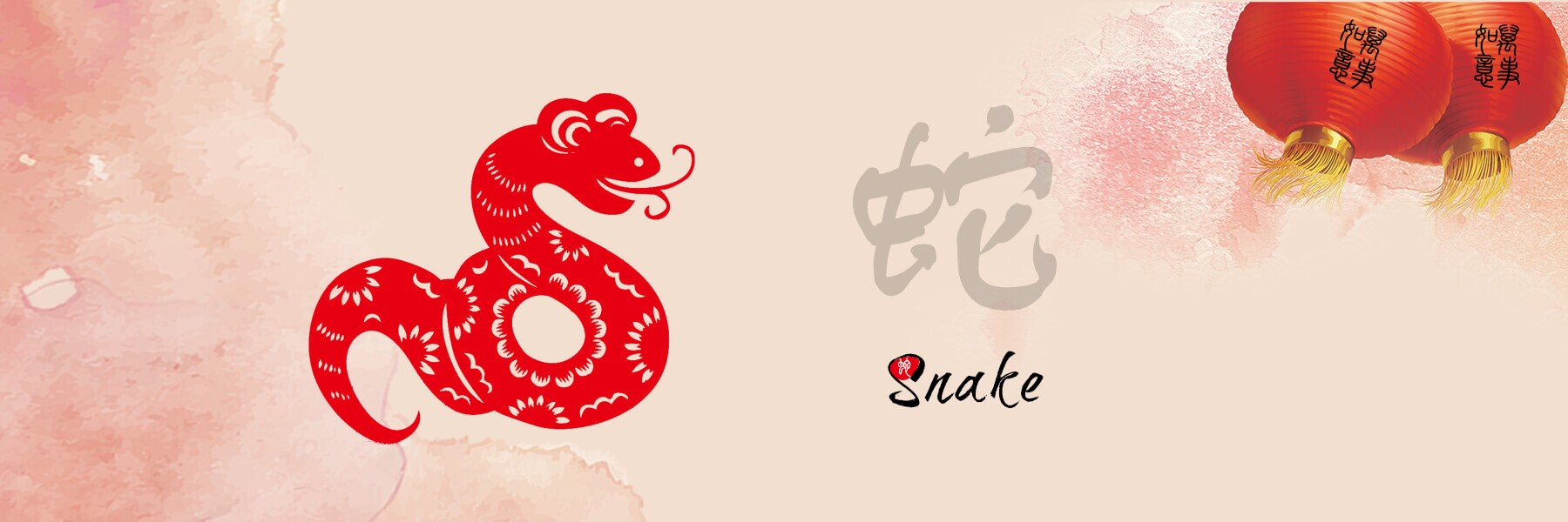 Year of the Snake – the 6th Chinese Zodiac Animal