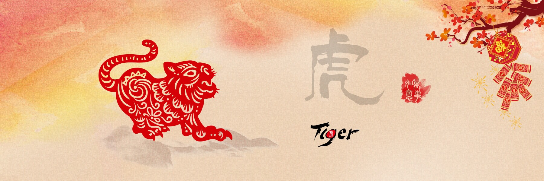 The Tiger Year - Chinese Zodiac: Forecasts for the Year of