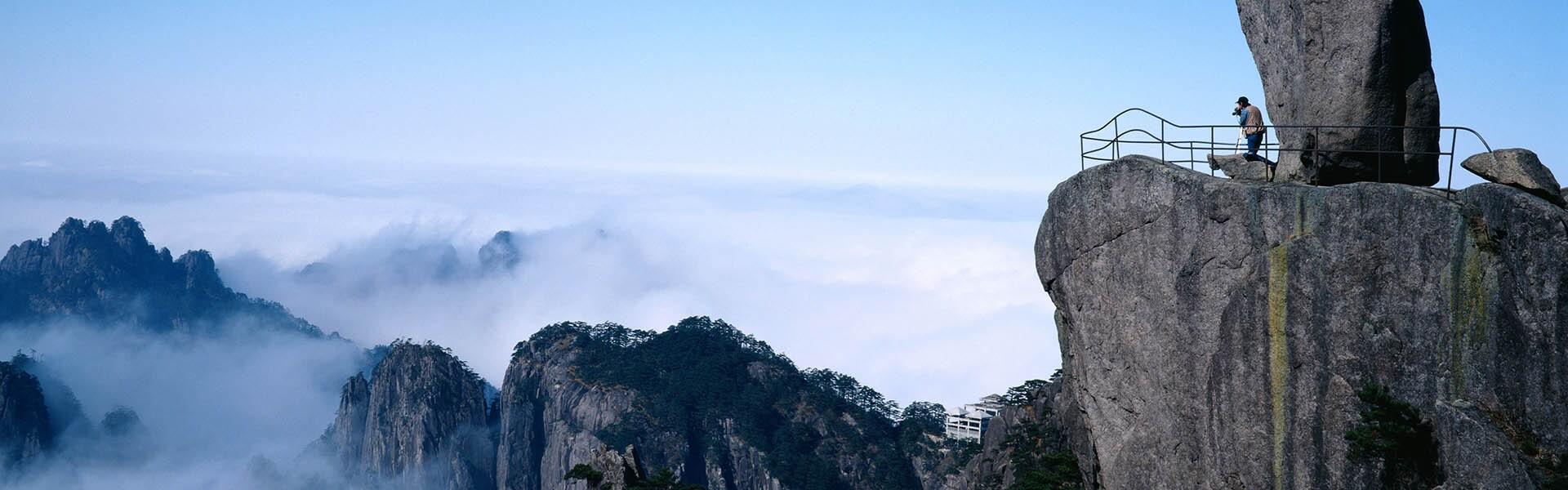Huangshan Tours