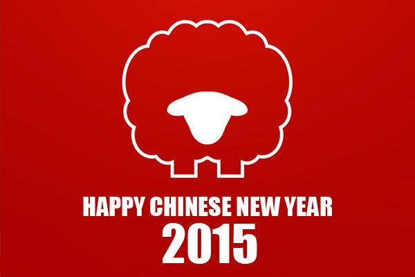 chinese new year spring festival card 2015 - When Is Chinese New Years 2015