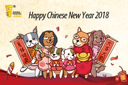 Greetings of Chinese New Year