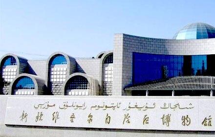 Xinjiang Autonomous Region Museum