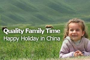 Present to your family, China family vacation