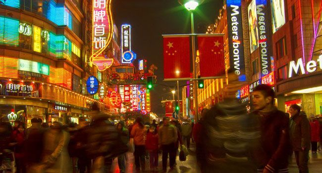 Shopping in Nanjing Road
