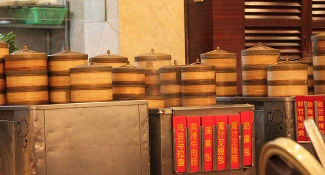 Tao Tao Ju Teahouse