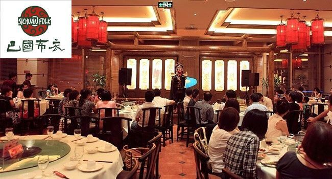 Shanghai Ba Guo Bu Yi Restaurant