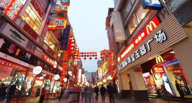 Shangxiajiu road