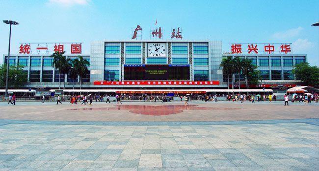 Guangzhou Railway Stations