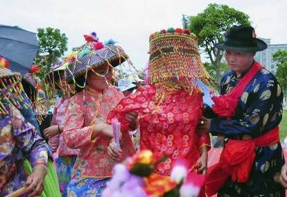 Marriage Customs of Jing People