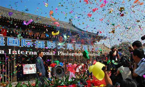 Pingyao International Photography Festival