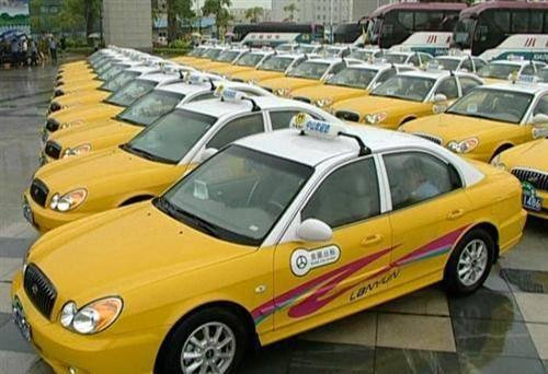 Zhongshan Taxi