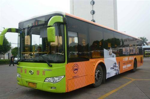 Zhongshan Shuttle Bus