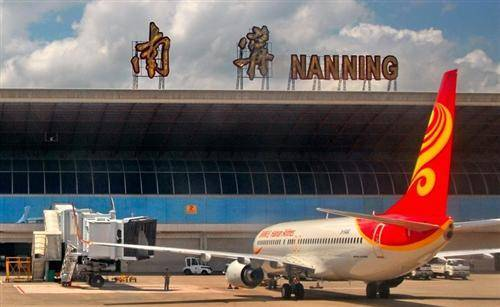Nanning Wuxu Airport