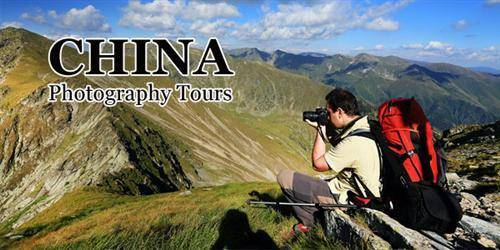 China Photography Tours
