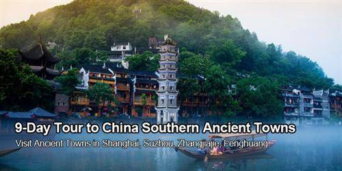 9-Day Tour to China Southern Ancient Towns