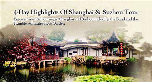 Highlights Of Shanghai And Suzhou Tour