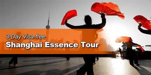 Shanghai Visa-free Tour