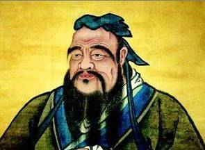 an introduction to the history of confucianism Reconstructing the historical parameters of confucianism is increasingly   focuses on the analects, mencius, and xunzi, with an introduction.