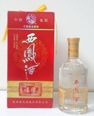 Xifeng Liqiud