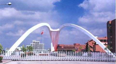 Shanghai Jiaotong University