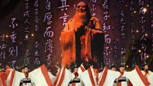 Confucius Culture Festival