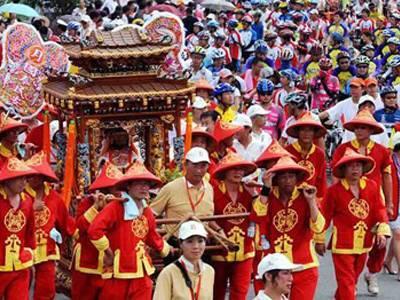 Meizhou Island Mastu Festival