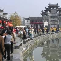 Huangshan International Tourism Festival