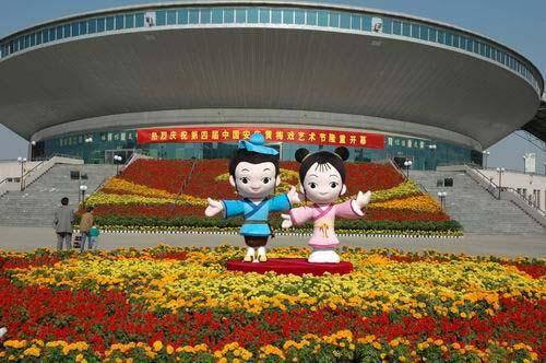 Huangmei Opera Festival