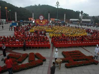 Shaxian Snacks Festival