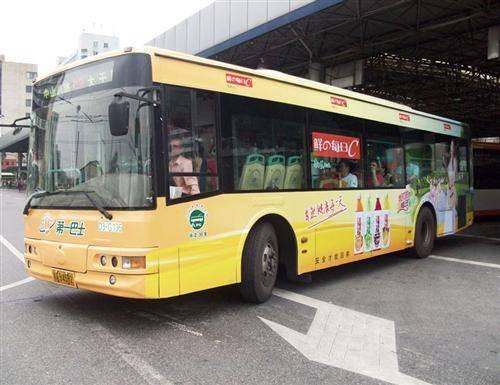 Guangzhou Buses