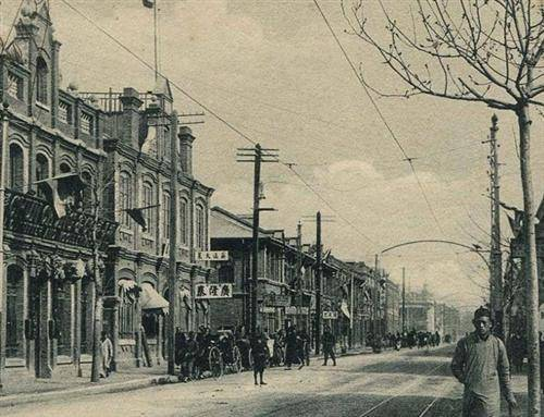 French Concession in the Past