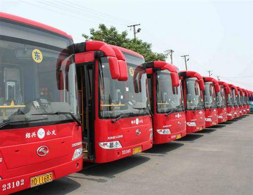 Shaoxing Buses