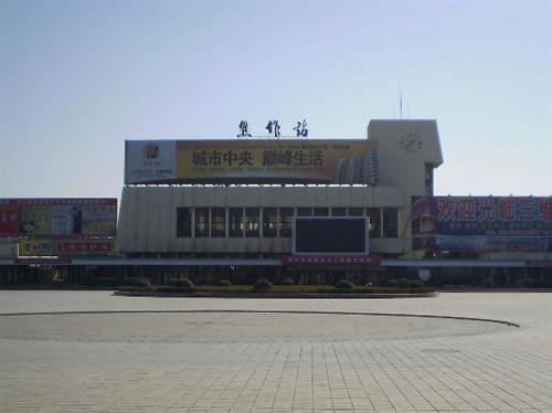 Jiaozuo Railway Station